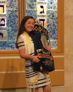 amelia with Torah